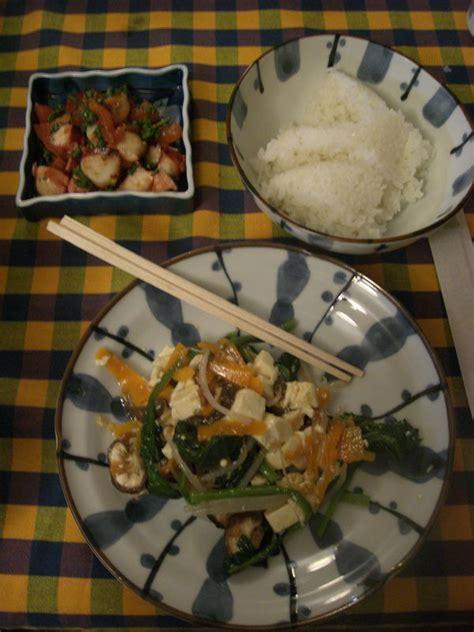 cuisiner dietetique cuisine dietetique pour expat trop gourmand 3 ans au japon