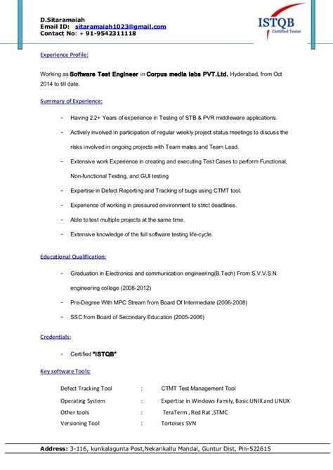 sitaramaiah software test engineer resume