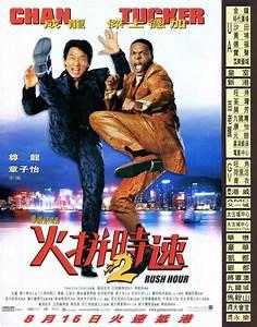 Movie Poster - Rush Hour 2