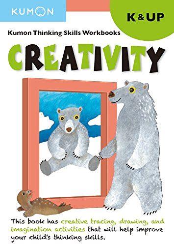 kindergarten creativity thinking skills thinking skills 320 | 51XpLqHUzYL