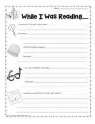 Point Of View Worksheets 3rd Grade Reading Activities Book Response Novel Study Worksheets
