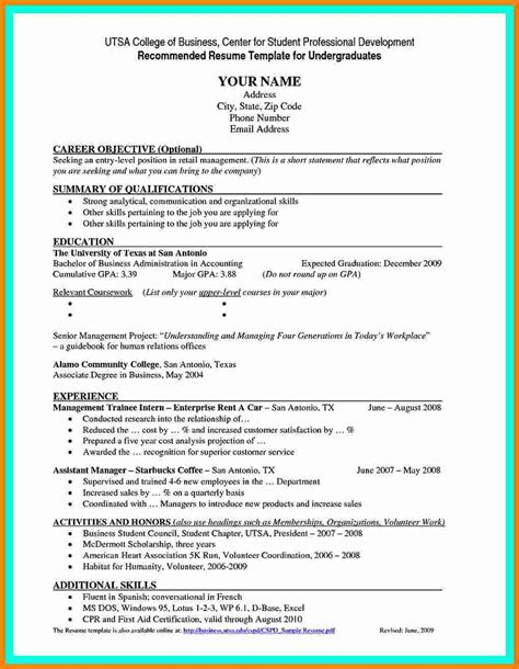 resume sle for fresh graduate without experience 8 cv sle for fresh graduate doc theorynpractice