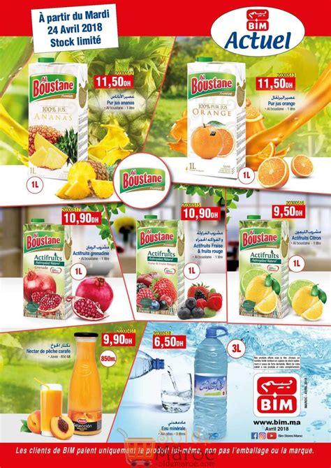 catalogue maroc bureau catalogue bim maroc spéciale jus du mardi 24 avril 2018