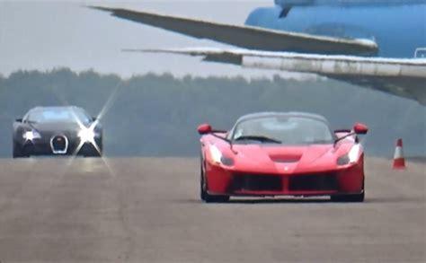 Bugatti Veyron Vs Laferrari