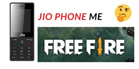 Now this free fire game available for jio phone. Jio Phone मे Free Fire Game कैसे Download करे?