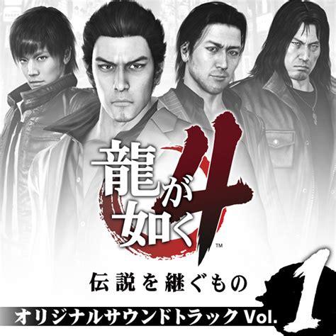 vgmo video game   yakuza  original