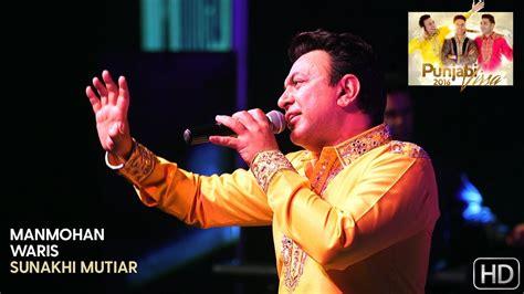 Sunakhi Mutiar Manmohan Waris Mp3 Song Download