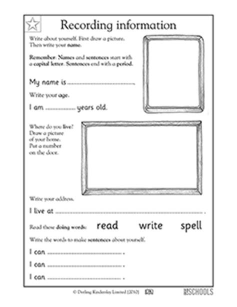 kindergarten writing worksheets    greatkids