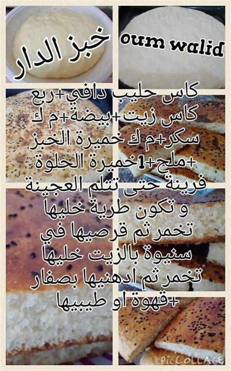 changer un 騅ier de cuisine 1000 images about cuisine on couscous meringue and brioche