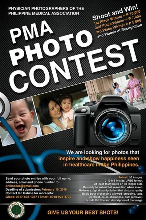 pma photo contest  philippine college  radiology