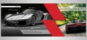 Automobile Brochure Design by Modern Masculine Catalogue Design For Rezvani Motors By