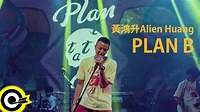 黃鴻升 Alien Huang【PLAN B】Official Music Video - YouTube