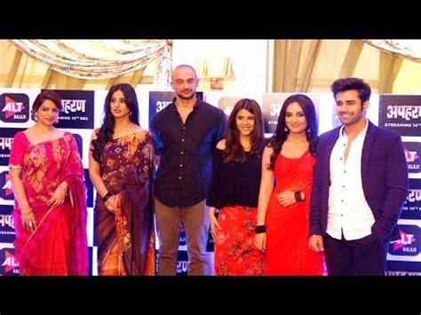 apaharan cast  ekta kapoor talk  web series