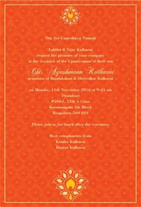 upanayana images invitations invitation cards