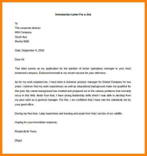 introduction letters   job introduction letter