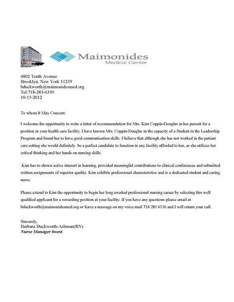 maimonides medical center kim coppin douglass eportfolio