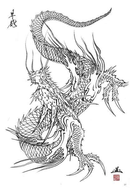 Pin by Gordon Schumway on Dragons   Japanese dragon, Asian