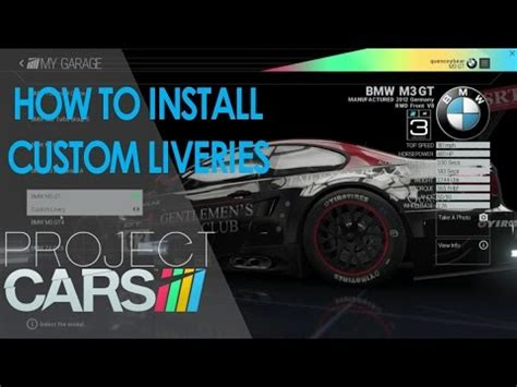 How To Install Custom Liveries  Project Cars (pc) Youtube