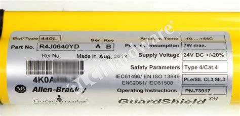 plc hardware allen bradley 440l r4j0640yd guardshield