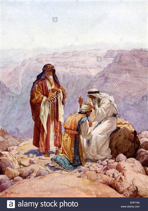 consecration  eleazar  high priest son  aaron
