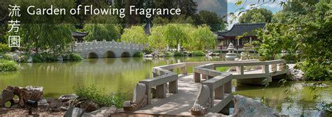 garden of flowing fragrance mod the sims liu fang yuan the garden of flowing fragrance