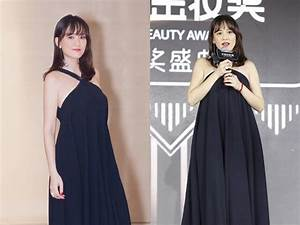 Chen Qiao En Causes Pregnancy Speculations After Wearing ...