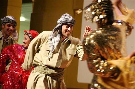 learn  kurdish dance  kurdish project