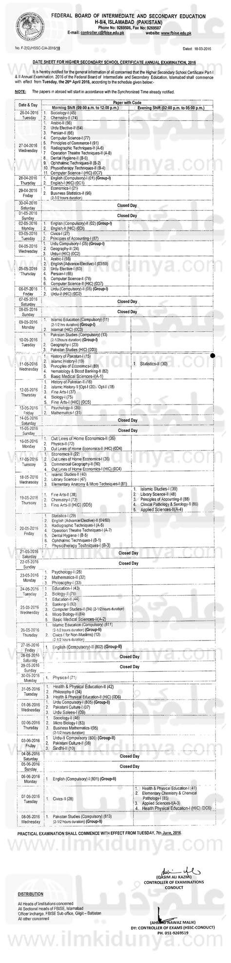 BISE Federal Board HSSC Date Sheet 2021 Part 1, 2