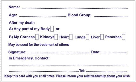 donor card pledge  organs