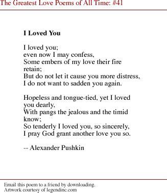 legendinccoms greatest love poems   time