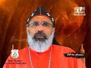 Rt. Rev. Dr. Thomas Mar Theethos Episcopa │Nombukala ...