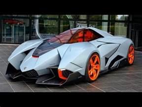 Future Concept Cars 2020