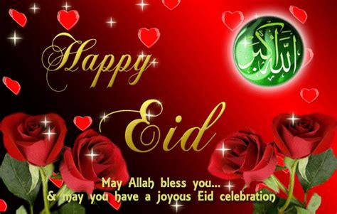 eid mubarak  floral wishes ecards greeting cards