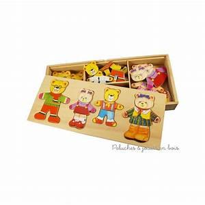 Puzzle En Bois Bébé : jeux bebe puzzle ~ Dode.kayakingforconservation.com Idées de Décoration