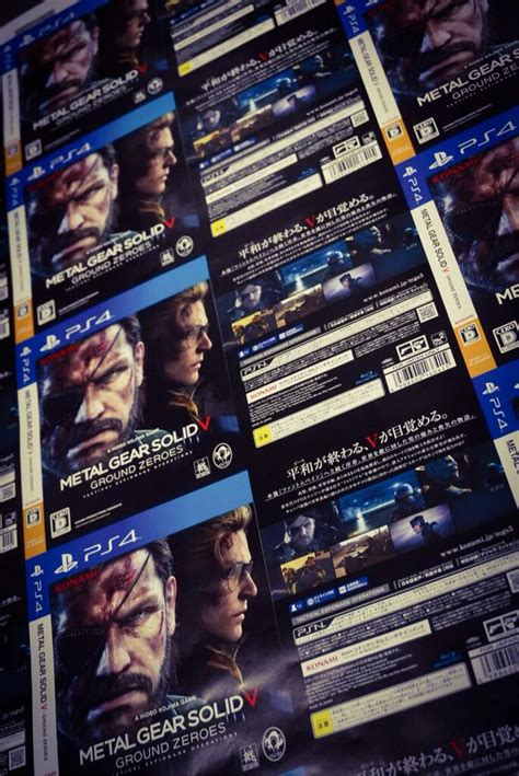 informer metal cover new pictures of japanese packaging for metal gear solid v