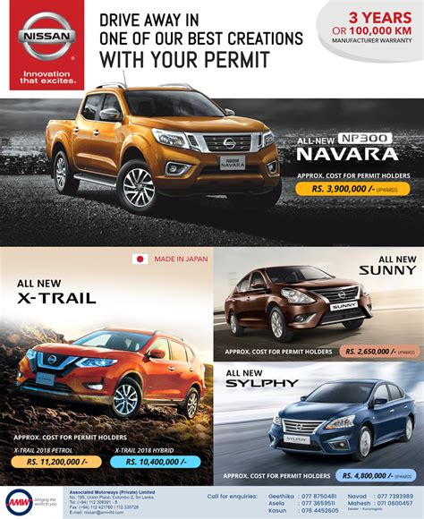 Nissan Cars, Commercial Vehicles