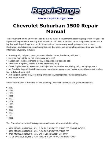 2010 chevy impala owners manual