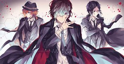 Stray Bungou Dogs Anime Background Wallpapers Author