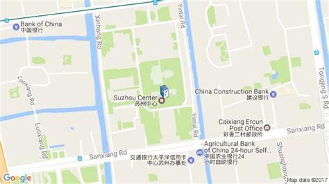 Suzhou School / Bau Brearley Architects + Urbanists