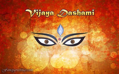 vijayadashami happy vijaya dashami