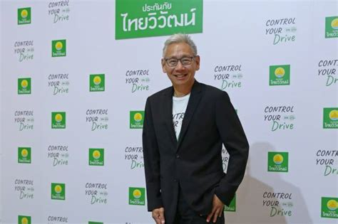 บ้านเมือง - ประกันภัยไทยวิวัฒน์โชว์ผลงานครึ่งปีแรกกำไร ...
