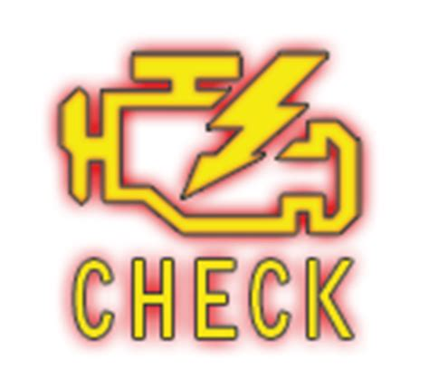 cheap check engine light free engine light check coupon san antonio tx sergeant