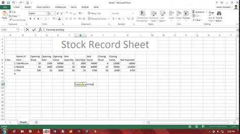 Card Stock Inventory Template Xls