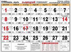 Malayalam 2015 Kerala Calender Search Results Calendar