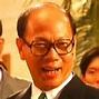 Law Kar-Ying (羅家英)