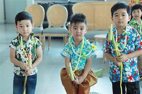 ข่าวสดเยาวชน : ละเล่นขี่ม้าก้านกล้วย สนุกวันสงกรานต์ - ข่าวสด