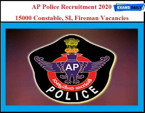 Owner:police and firemen's insurance association, 101 east 116th street, carmel, in 46032. AP Police Recruitment 2020 - 15000 Constable, SI, Fireman Vacancies | Exams Daily