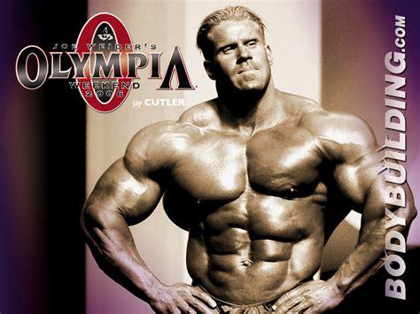 latest essentials bodybuilding wallpapers