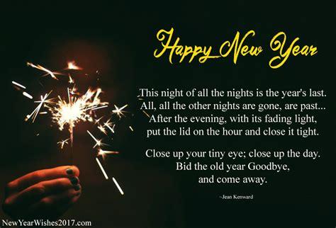 beautiful happy  year poems  english  kids family