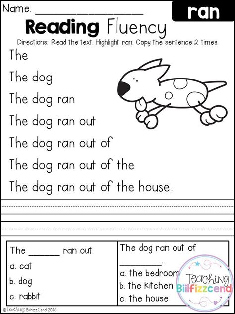 free reading fluency and comprehension 2 pre k k